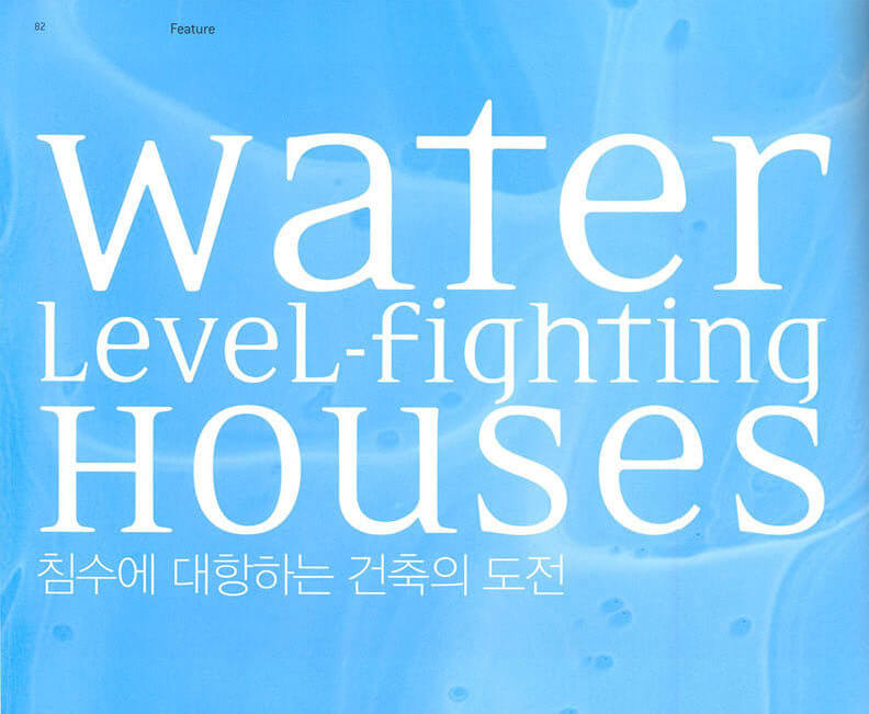Korea: Article Waterstudio.NL In SPACE