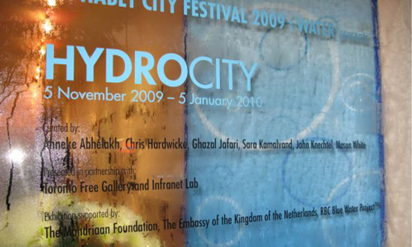 Lecture At Hydrocity Canada