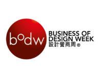 Koen Olthuis Speaks On  BODW Hong Kong
